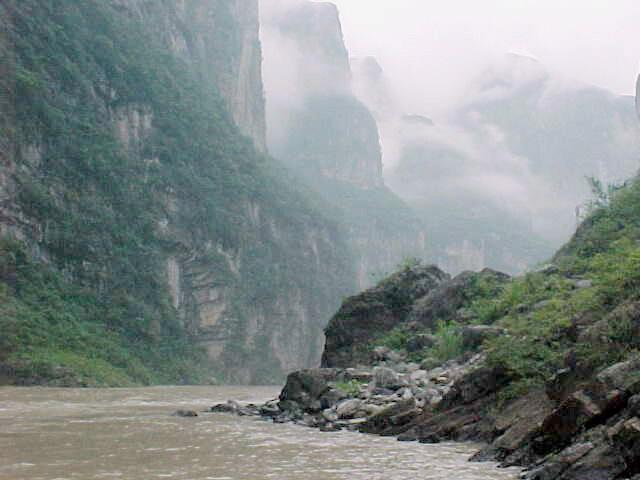 Inner_gorge_near_wusuhan